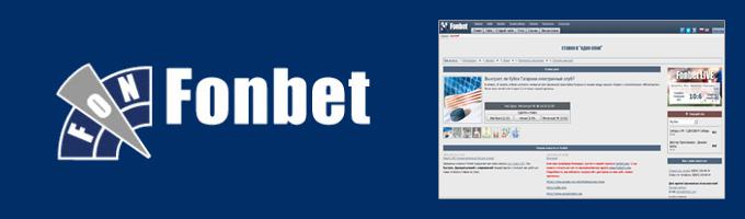 Картинки по запросу fonbet-otzivi.com
