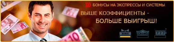 18_banner