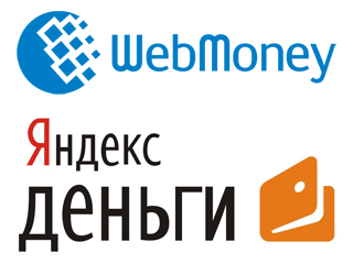 8_webmoney
