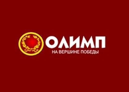 Фк мю официальный сайт на русском языке ру