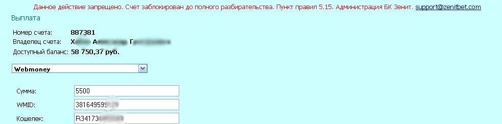45_G1CCNkRj