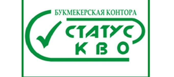 Букмекерская контора витебск